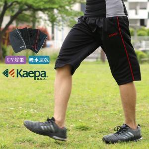ハーフパンツ メンズ Kaepa ケイパ 6分丈 吸水速乾 UVカット ショートパンツ ジャージ 下 短パン marukawa7