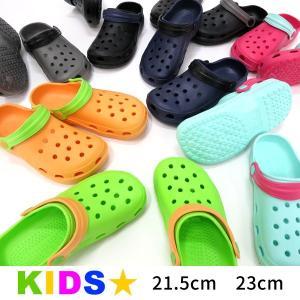 サンダル/ジュニア/靴/カラフル/ブランド/男の子/女の子/くつ/子供|marukawa7