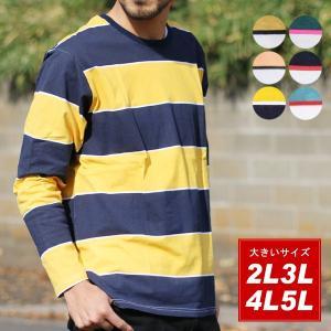 大きいサイズ/メンズ/大きいサイズ/Tシャツ/長袖/ボーダー/柄/プリント|marukawa7