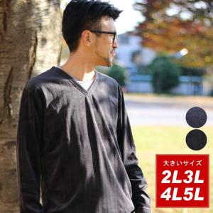 大きいサイズ/メンズ/大きいサイズ/ベロア/Tシャツ/長袖/Vネック|marukawa7