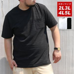 ●特徴 ・マルカワ から 大きいサイズ メンズ キングサイズ 無地 ポケット 付き 半袖 Tシャツ ...