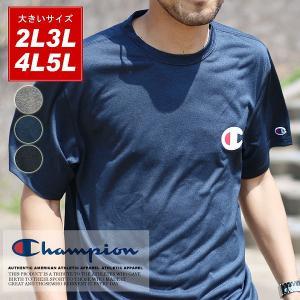 ●特徴 ・マルカワ から 大きいサイズ メンズ キングサイズ Champion チャンピオン ブラン...