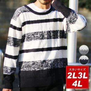 大きいサイズ/メンズ/大きいサイズ/ニット/セーター/ボーダー|marukawa7