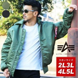 大きいサイズ メンズ 大きいサイズ MA-1 ジャケット ALPHA INDUSTRIES INC アルファインダストリーズ ブランド|marukawa7