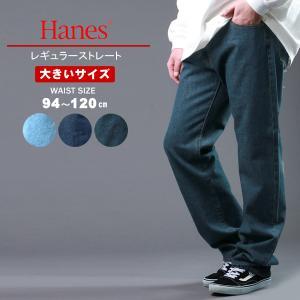 大きいサイズ メンズ 大きいサイズ デニム ジーンズ Haens ヘインズ ブランド|marukawa7