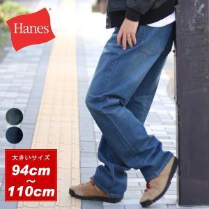 大きいサイズ メンズ 大きいサイズ デニム ジーンズ Hanes ヘインズ ブランド|marukawa7
