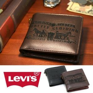 財布 メンズ 二つ折り Levis リーバイス 合成皮革 レザー 折りたたみ財布 サイフ