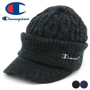 Champion ニット帽 ニットキャップ つば付き ●カラ- ・ブラック・ネイビー・チャコール・カ...