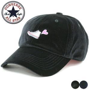 帽子 メンズ 帽子 レディース 男女兼用 ベロア キャップ CAP 刺繍 綿100% 無地 おしゃれ CONVERSE コンバース marukawa7