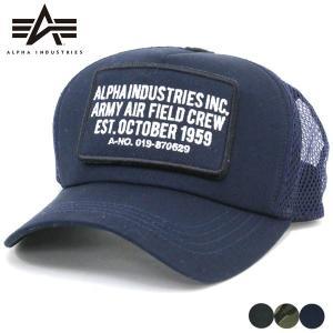 帽子/メンズ/帽子/レディース/男女兼用/コンバット/メッシュキャップ/ワッペン/コットン/ALPHA INDUSTRIES/アルファインダストリーズ|marukawa7