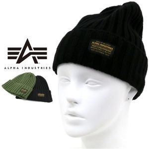 帽子 メンズ ニット帽 ニットキャップ リブ 防寒 ALPHA INDUSTRIES INC アルファインダストリーズ|marukawa7