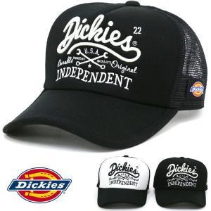 帽子 メンズ キャップ メッシュ ベースボールキャップ ロゴ 刺繍 カジュアル Dickies ディッキ−ズ