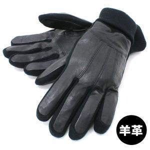 メンズ/手袋/メンズ/羊革/シープレザー/レザー/革手袋 marukawa7