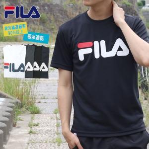 Tシャツ メンズ フィラ FILA 半袖 吸水速乾 UVカット 速乾 ドライ UV対策 ティーシャツ ラッシュガード|marukawa7
