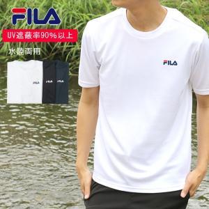 Tシャツ メンズ フィラ FILA 半袖 水陸両用 UVカット UV対策 ティーシャツ カットソー ラッシュガード|marukawa7