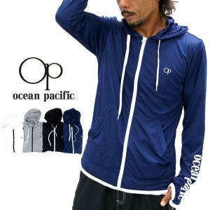 パーカー/メンズ/パーカー/ラッシュガード/ブランド/OCEAN PACIFIC/UV/カット/パーカー/UPF50+ marukawa7