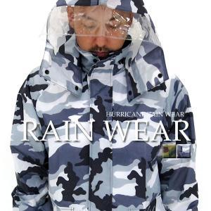 レインウエア メンズ 上下 上下セット レインスーツ ハリケーン 雨具 防水 カッパ アウター パン...