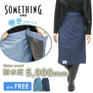 ●特徴 ・マルカワから SOMETHING EDWIN レインスカート を御紹介します こちらの サ...