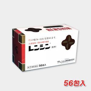 痔の神薬、 レンシン、あります。 レンシン 56 包 送料無料 レンシンを日本一売っている薬局から レンシン 56包 イボ痔 切れ痔 第2類医薬品 医薬品で発送