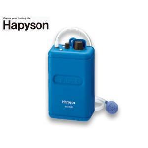 ハピソン 乾電池式エアポンプ YH-702B