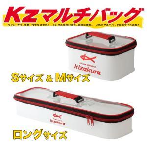 キザクラ マルチバッグ ロングサイズ 収納|marukin-net