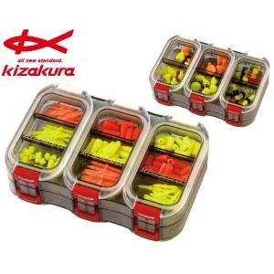 キザクラ 磯釣り 小物入れ Z-BOX タイプ2|marukin-net