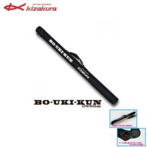 キザクラ BO-UKI-KUN [ぼううきくん]|marukin-net