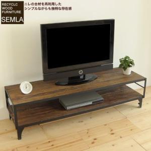 セムラ テレビ台 テレビボード 148 42型 47型 52型 古材 アイアン 送料無料|marukinkagu