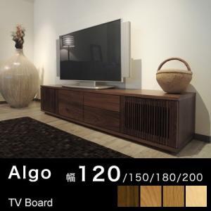 アルゴ テレビ台 テレビボード 幅120 32型 42型 配送設置無料|marukinkagu