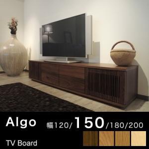 アルゴ テレビ台 テレビボード 幅150 42型 46型 52型 配送設置無料|marukinkagu