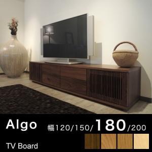 アルゴ テレビ台 テレビボード 幅180 46型 52型 配送設置無料|marukinkagu
