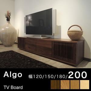 アルゴ テレビ台 テレビボード 幅200 46型 52型 58型 60型 配送設置無料|marukinkagu