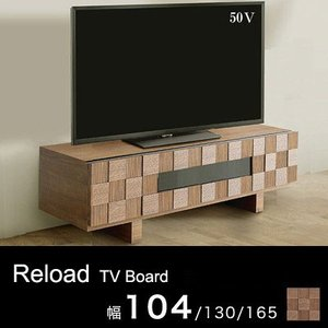 リロード テレビ台 テレビボード 幅104 32型 37型 送料無料|marukinkagu