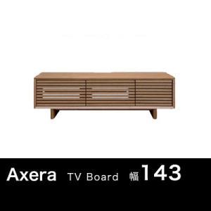 アクセラ テレビ台 テレビボード 143 42型 46型 52型 格子 送料無料|marukinkagu