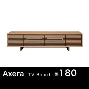 アクセラ テレビ台 テレビボード 180 52型 格子 配送設置送料無料|marukinkagu