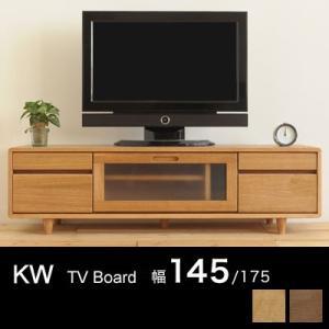 ロレール テレビ台 テレビボード 145 42型 46型 52型 ロータイプ 送料無料 marukinkagu
