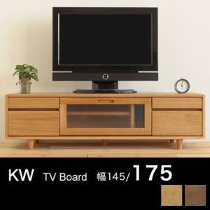 ロレール テレビ台 テレビボード 175 52型 ロータイプ 送料無料 marukinkagu