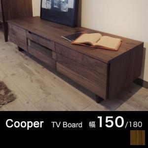クーパー テレビ台 テレビボード 150 42型 46型 52型 ロータイプ 送料無料 国産家具|marukinkagu