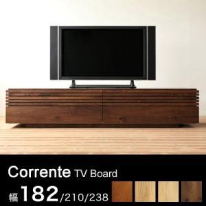 コレンテ テレビ台 テレビボード 182 50型 52型 国産家具 配送設置無料|marukinkagu