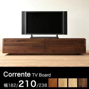コレンテ テレビ台 テレビボード 210 52型 58型 60型 国産家具 配送設置無料|marukinkagu