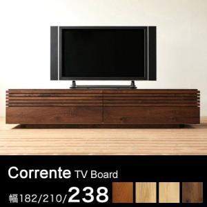コレンテ テレビ台 テレビボード 238 52型 58型 60型 国産家具 配送設置無料|marukinkagu