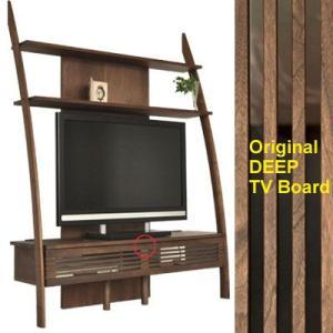 DEEP LATTICE (ディープ ラティス) テレビ台 テレビボード 幅135 取っ手なしタイプ(マルキンオリジナル・独占販売)|marukinkagu