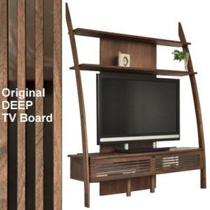 DEEP LATTICE (ディープ ラティス) テレビ台 テレビボード 幅135 取っ手ありタイプ(マルキンオリジナル・独占販売)|marukinkagu