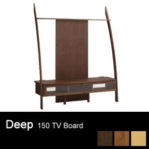 DEEP(ディープ) 幅150 テレビボード テレビ台 42型 46型 52型 送料無料|marukinkagu
