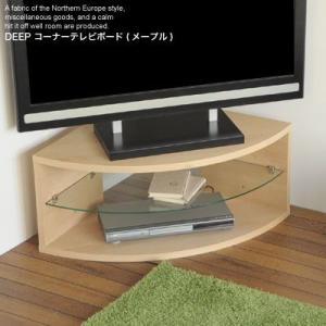 90ファン コーナーテレビ台 テレビボード 幅90 32型 37型 メープル 送料無料|marukinkagu