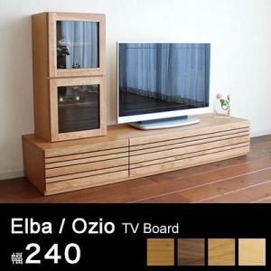 エルバ オッジオ テレビ台 テレビボード 240 58型 60型 配送設置送料無料|marukinkagu