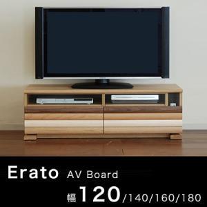 テレビボード テレビ台 幅120 32型 42型 送料無料|marukinkagu
