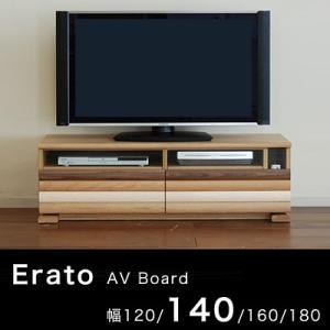 テレビボード テレビ台 幅140 42型 46型 52型 送料無料|marukinkagu
