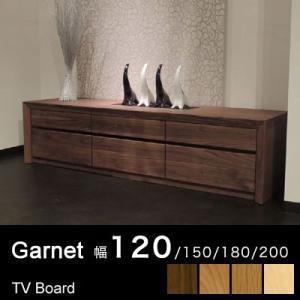 ガーネット テレビ台 テレビボード 幅120 32型 42型 配送設置無料|marukinkagu