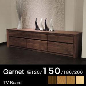 ガーネット テレビ台 テレビボード 幅150 42型 46型 52型 配送設置無料|marukinkagu